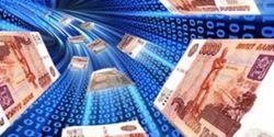 Россия вышла в мировые лидеры по нелегальному оттоку капиталов – GFI