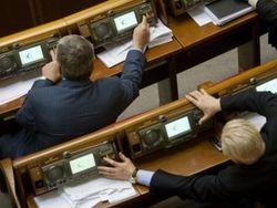 Сегодняшнее голосование в Раде показало, что нардепы готовятся к перевыборам