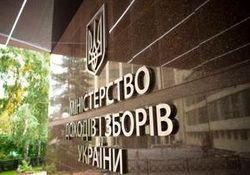 Минфин: теперь в Украине только два гривневых миллиардера