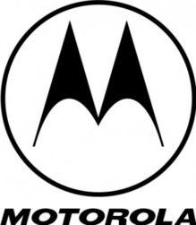 Эксклюзив для Мексики - Motorola Moto G Ferrari Edition