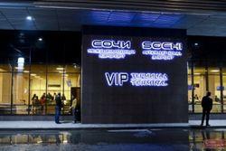 Депутаты Госдумы в шоке от необходимости платить за пользование VIP-залами