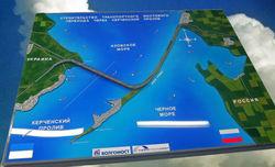 Частные инвесторы не будут вкладывать в мост через Керченский пролив