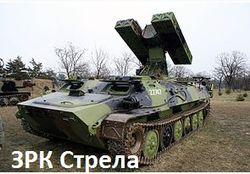 Бородай: у ДНР есть «Стрела 10М», но «Боинг» сбили украинцы