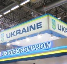 Укроборонпром: у новой власти Украины нет денег на ремонт военной техники