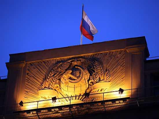 РФ возглавила список стран снеравномерным распределением благосостояния— Исследование