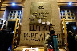 """ВО """"Свобода"""" не намерена освобождать КМДА"""