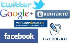 """ВКонтакте, Одноклассники и Твиттер - самые популярные соцсети у звезд """"Дома-2"""""""
