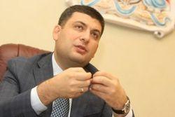 Кабмин одобрил проект реформы самоуправления – вся власть облсоветам
