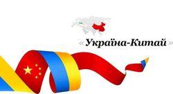 Спасет ли Украину от дефолта Китай – трейдеры