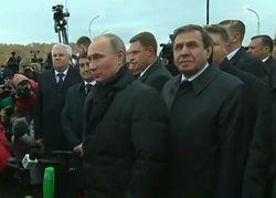 Путин раскритиковал цену и качество российских дорог