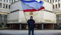 Признание Крыма не означает его  присоединение, - эксперт МГИМО