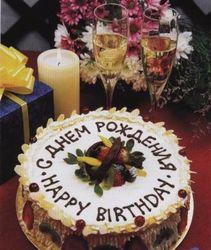 29 ноября – день рождения Евгения Миронова, Александра Вершинина и Анны Фэрис