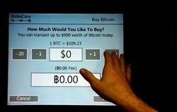 В Ванкувере виртуальные Bitcoin можно будет обналичить через банкомат