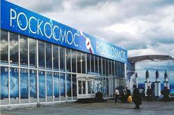 Теперь и сотрудникам Роскосмоса не рекомендуют выезжать за границу