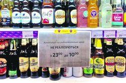Киевляне «за» и «против» ночной торговли алкоголем