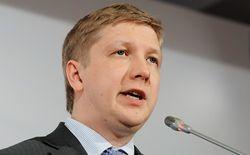 «Нафтогаз Украины» озвучил условия для прямых закупок газа в России