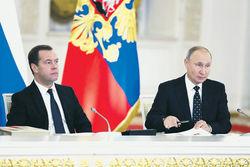 Что даст России укрупнение регионов?