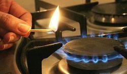 Москва не пойдет на газовые переговоры с Киевом до оплаты текущего долга
