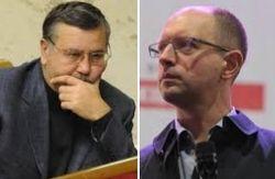 Гриценко ответил Яценюку: «В военное время вас бы расстреляли»