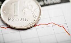 Рубль находится под давлением