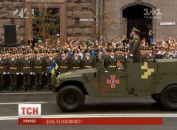 Товарищ москаль, на Украину шуток не скаль – Порошенко