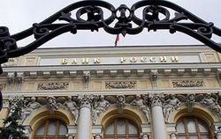Курс доллара к рублю на Forex по расчетам «на завтра» повысился на 5 копеек