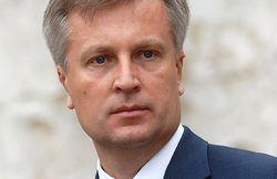 За измену Украине арестованы четыре бывших офицера СБУ