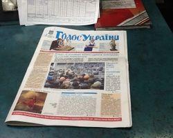 """""""Диктаторские законы"""" напечатали: депутаты блокируют """"Голос Украины"""""""