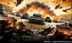В продаже появился игровой набор, стилизованный под игру World of Tanks
