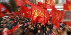 Минюст получил от СБУ факты незаконной деятельности КПУ