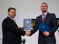 Решение об отказе Кличко в пользу Порошенко утвердили за час до съезда