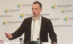 Председателя Люстрационного комитета вызвали на допрос