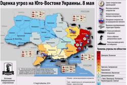 Военные эксперты Украины определили уровень террора на 9 Мая