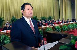 По крупнейшему коррупционному делу в Китае изъято 14,5 млрд. долларов