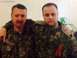 Стрелкова не волнует, что думают российские чиновники о ДНР и ЛНР