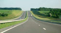 ВР планирует установить налог на использование автодорог