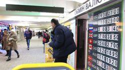 Ажиотаж в Украине вокруг валюты спал – банкиры и менялы