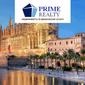 В компании «Prime realty» рекомендуют покупать испанскую недвижимость