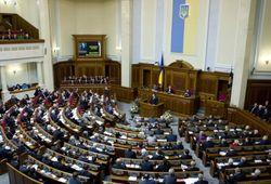 Депутаты ВР уволили 13 судей