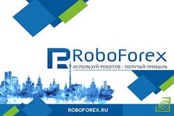 Приветственный бонус компании RoboForex – это стартовый капитал для трейдеров
