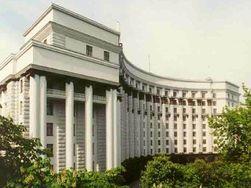 Для въезда в Украину отныне необходимы финансовые гарантии
