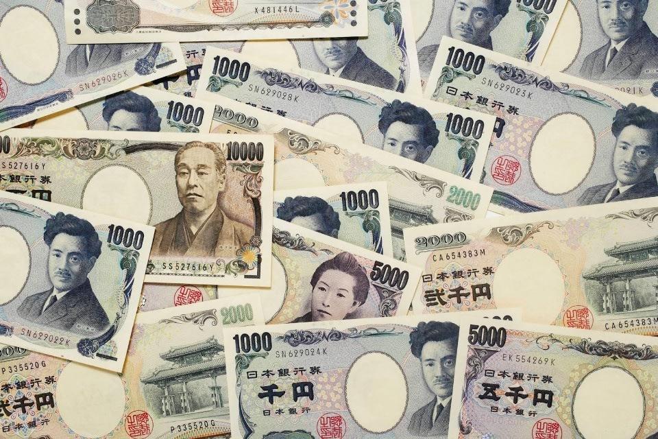 Банк Японии принял решение оставить политику без изменений
