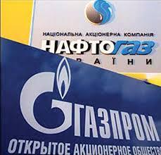 """Конфликт """"Нафтогаза Украины"""" и """"Газпрома"""""""