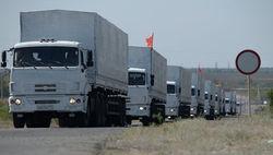 В ОБСЕ просят воздержаться от дальнейшей эскалации ситуации в Украине