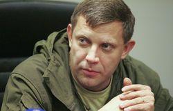 В ДНР будет мультивалютная зона – Захарченко