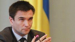 Климкин назвал биометрические паспорта причиной задержки безвизового режима с ЕС