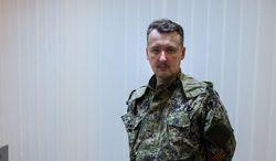 Гиркин-Стрелков не хочет в Сирию, он готов ехать на Донбасс