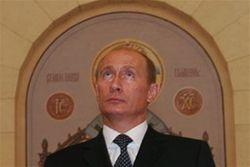 В России хотят побыстрее причислить Владимира Путина к лику святых