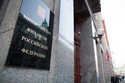 Россия объявила дефолт Украины по долгу в 3 млрд. долларов