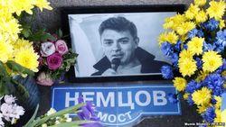 В Москве собрали 30 тысяч подписей за мемориальную табличку Немцову